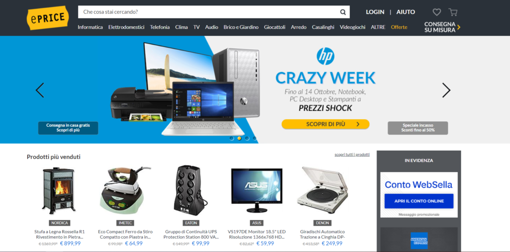 ePrice marketplace home page